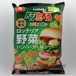 Vege-Taberu - Lotteria Yasai Hamburger