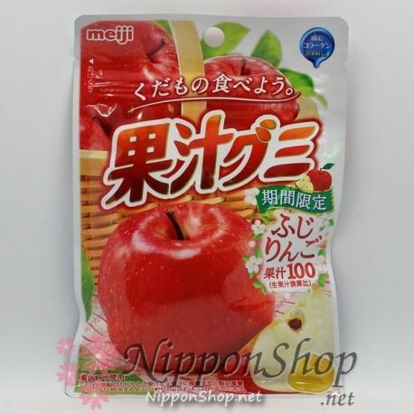Meiji Soft Gummy - Fuji Ringo