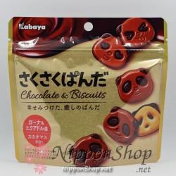 Sakusaku Panda Kekse - Gold