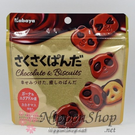 Sakusaku Panda cookies - Gold