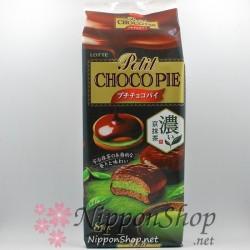 Petit Choco Pie - Matcha