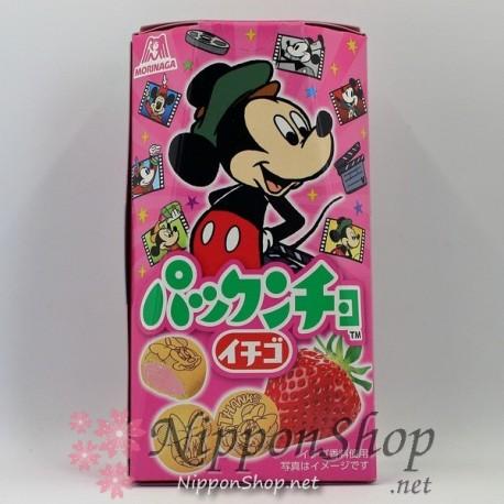 Pakkuncho - Ichigo