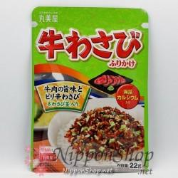 Furikake - Gyu Wasabi