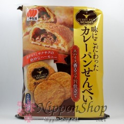 Curry Pan Senbei