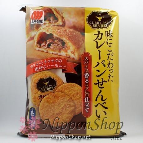 Curry Pan Senbei