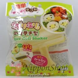 Sushirollen Shaker