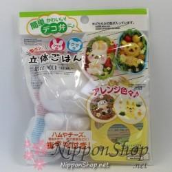 Rice mould - Bear