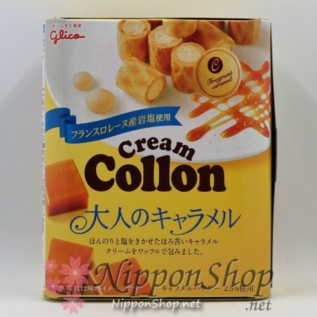COLLON Otona no Karamell