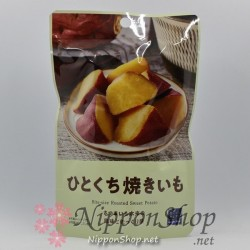 Yakiimo