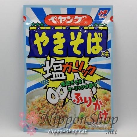 Furikake - Yakisoba Shio Garlic