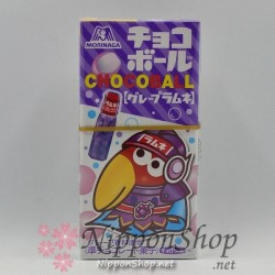 Chocoball Grape Ramune