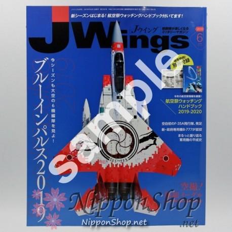 J Wings