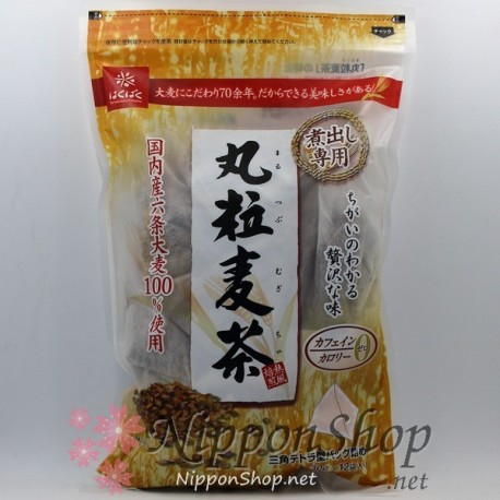 Marutsubu Mugicha - Japanese roasted barley tea