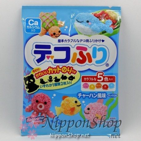 Furikake - DecoFuri Sea Animals