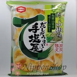 Teshioya Senbei - Sansho