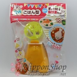 Deco rice mould - Kuma