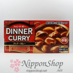 DINNER Curry - Family Size