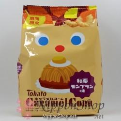 Caramel Corn - Maron