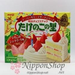 Takenoko no Sato - Ichigo Short Cake