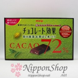 Chocolate Kouka Matcha-Rice-Puff - Cacao 72%