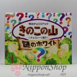 Kinoko no Yama - Nazo no White