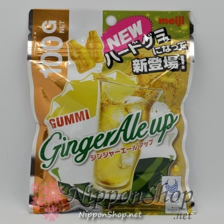 Ginger Ale Gummy