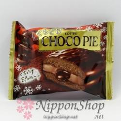 Choco Pie Premium - Nama Chocolate