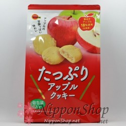 Tappuri Apple Cookies