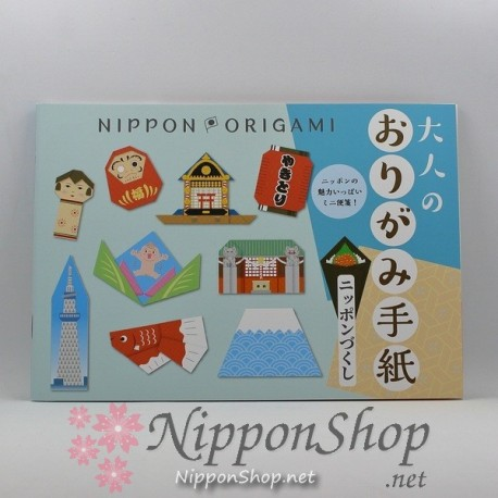 Origami Letters - Nippon
