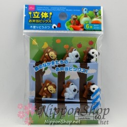 Bento Picks - Forest Friends 3D