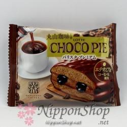 Choco Pie Barista Premium - Maruyama Coffee