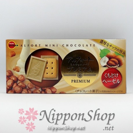 ALFORT mini Premium - Hazelnut