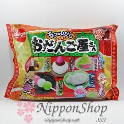 O-Dango-Ya-San