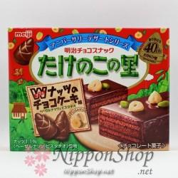 Takenoko no Sato - W Nuts Chocolate Cake