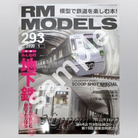 RM Models