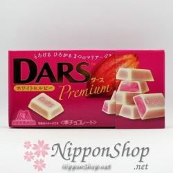 DARS Premium - White & Ruby