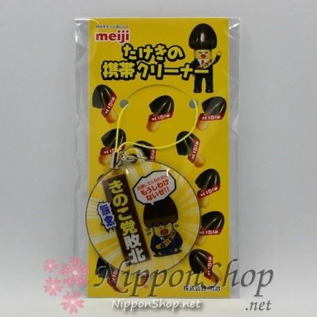 Display cleaner Anhänger - Takenoko no Sato