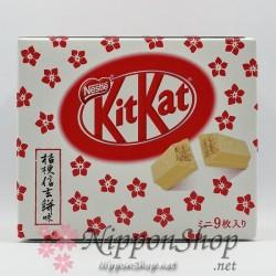 KitKat Kikyo Shingen Mochi