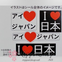 I Love Japan - Sticker Set