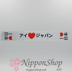 I Love Japan - Sport Handtuch