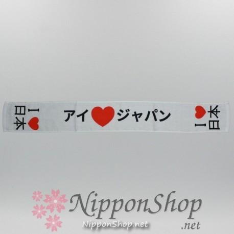 I Love Japan - Sports Towel