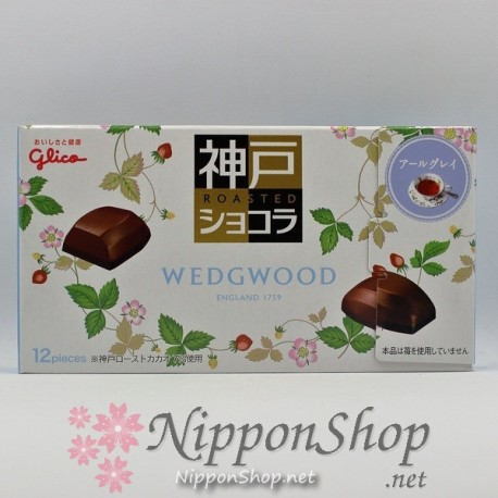 Kobe Roasted Chocolate - WEDGWOOD