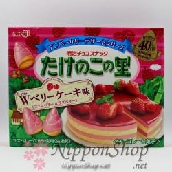 Takenoko no Sato - Double Berry Cake