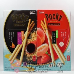 Pocky from JAPAN - Double Set