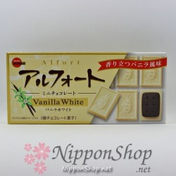 ALFORT mini - Vanilla White