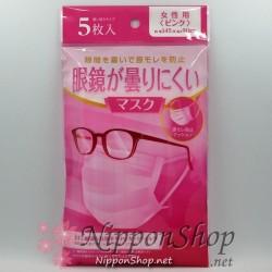 Mundschutz - Pink (Brillen Typ)