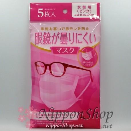 Mundschutz - Pink
