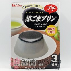 Kurogoma Pudding