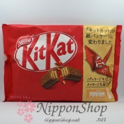 KitKat Milk Chocolate - Origami Edition