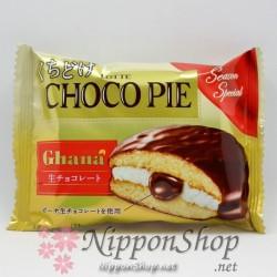 Choco Pie Premium - Ghana Nama Chocolate